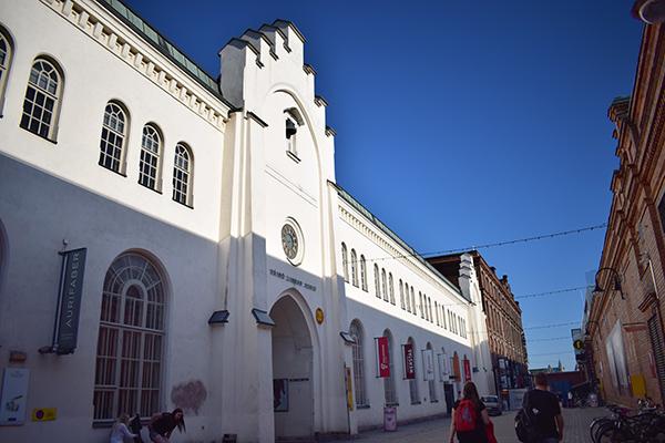 Museo Werstas Finlayson